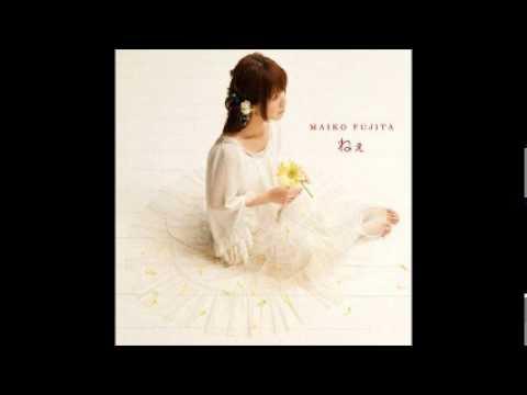 Fujita Maiko (藤田麻衣子) - Nee (ねぇ)