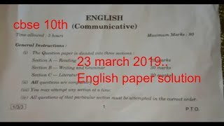CBSE 10th 23 march 2019 English communicative paper solution || 10th board exam ||