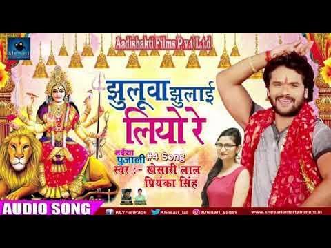 2017 खेसारी लाल भोजपुरी देवी गीतझुलूवा झुलाई लियो रे Nimiya Par Jhuluwa Lagai Diyo Re Dj Sonu