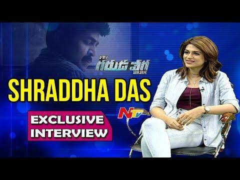 Shraddha Das Exclusive Interview    PSV Garuda Vega    NTV