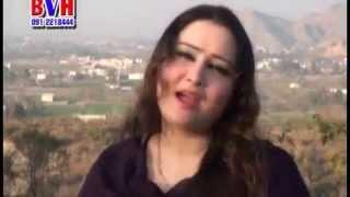 Saima Naz New Pashto Song 2015 - Yari Grana Da Zama
