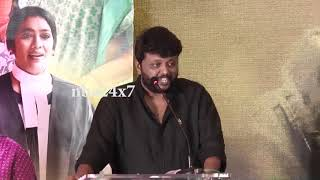 Who is the Custodian of Water?: M.A.Nishad | Keni Audio Launch | nba 24x7