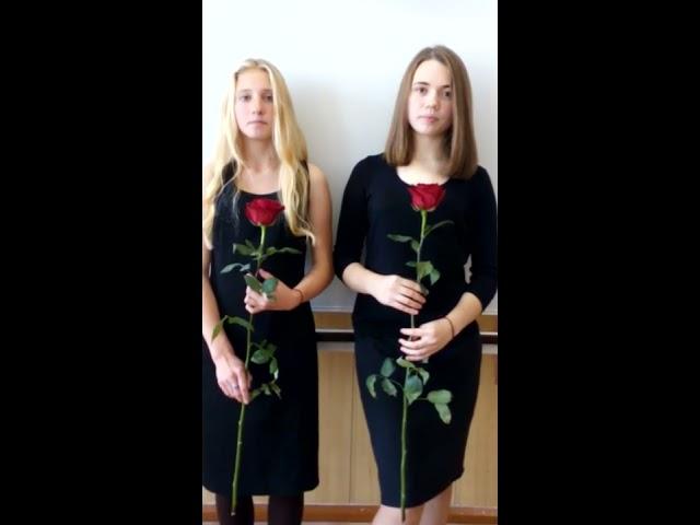 Изображение предпросмотра прочтения – «Анастасия и Яна» читает произведение «Баллада о Любви и Смерти» В.Я.Брюсова