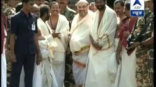 BJP President Amit Shah in Kerala