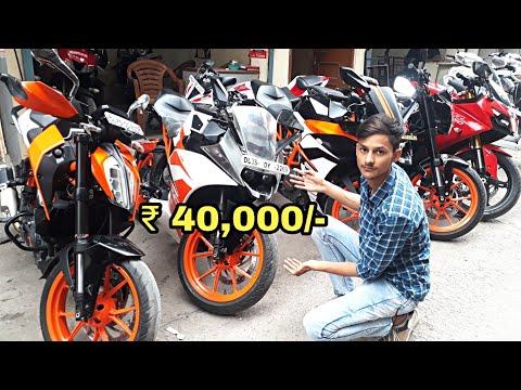 KTM RC 390 सिर्फ और सिर्फ ₹60,000 देकर घर ले जाओ | Second Hand Bike Market | Delhi