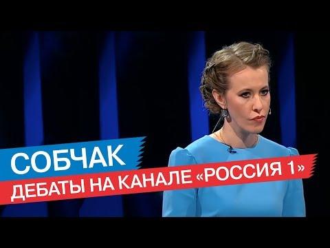 Собчак. Выборы-2018. Дебаты с Владимиром Соловьевым (05.03.2018)