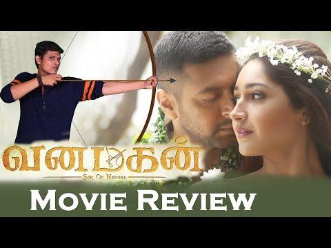 Vanamagan Movie Review | Jayam Ravi |...