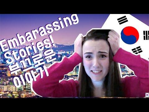 High School Exchange Student in Korea: Awkward Adventures 1 - Who Am I?