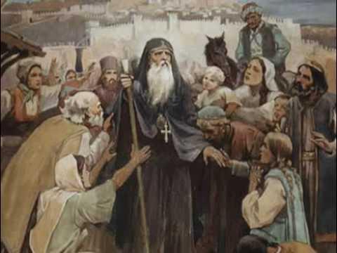 Бог с нами (God with Us) - Bulgarian church music
