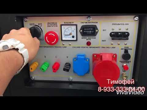 Трехфазный дизельный генератор УГД-11500ЕТ номинальной мощностью 11,5 кВт