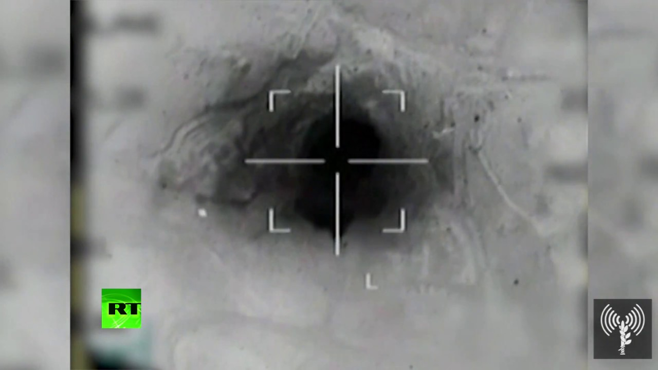 Combat cam: Israel releases video of strike on Syrian nuclear facility