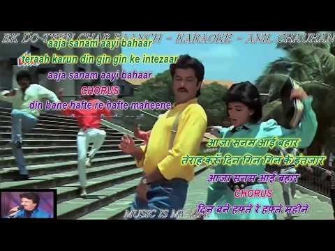 Ek Do Teen - Male Karaoke_Lyrics Eng. & हिंदी ( For Shailesh Ji Sydney ) First Time  (MALE  ) on YT