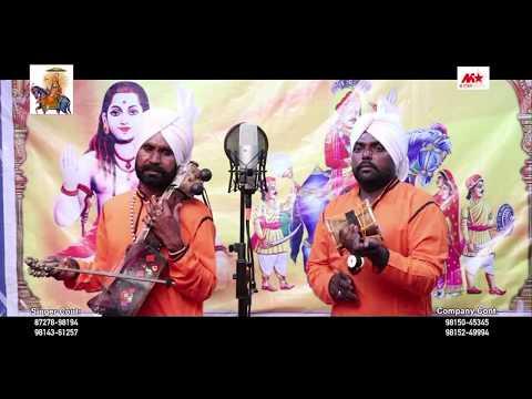 Mata Vashal Ki Sewa Part 4 | Singer - Karma Nath, Makhan Nath | M Star Presents