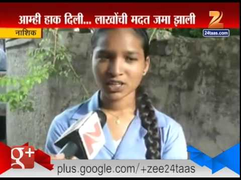 Maharashtra : And Mumbai Student Who Recived Scholarship And Help For Further Studies