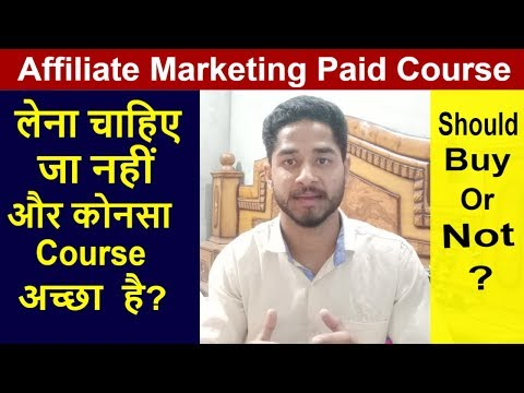 Affiliate Marketing Paid Course | TRUTH About Affiliate Marketing Training thumbnail
