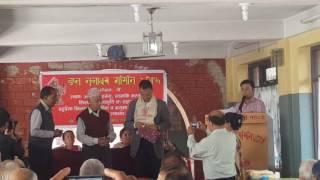 Release of newari calender by Ngata Tuladhar Samiti