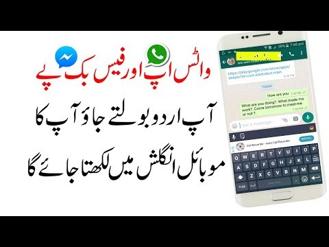 never-miss-this-new-whatsapp-&-facebook-messenger-amazing-mindblowing-secret-trick-2018