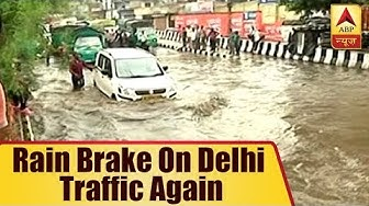 Traffic Jam And Severe Waterlogging in Delhi's Anand Parbat Area After Rainfall | ABP News