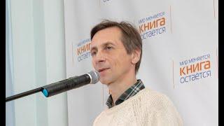 Валерий Бондаренко Кинематограф Робера Брессона
