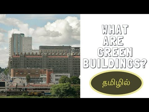 How biology helps to build Green Buildings? | Tamil Science