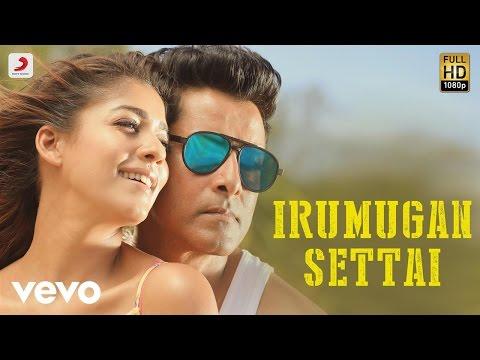 Iru Mugan - Irumugan Settai Song | Vikram, Nayanthara | Harris