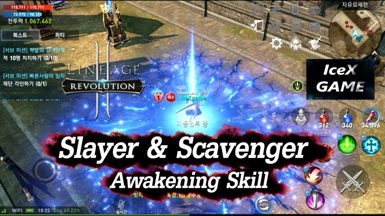 lineage 2 revolution how to get mastery