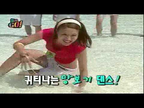 Hwang Bo HaJa Go Dance