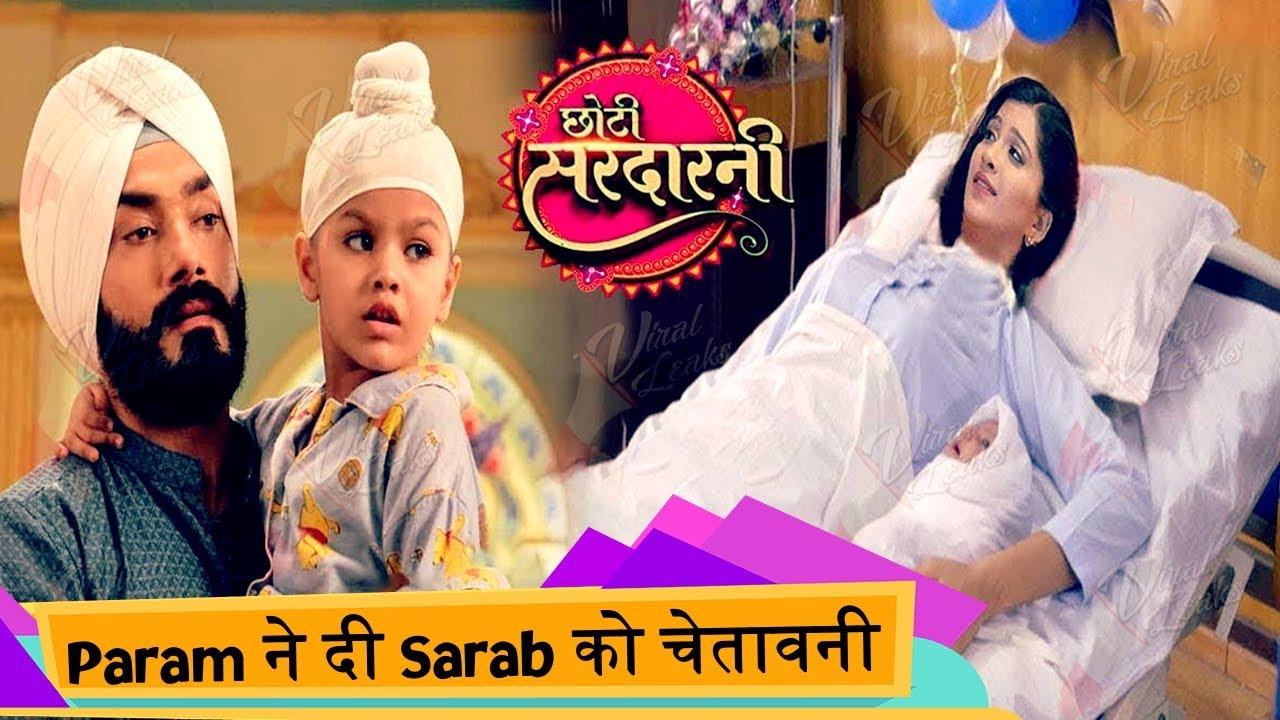 Choti Sardarni | Meher की Delivery को लेकर Param ने दी Sarab को चेतावनी