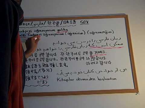 Turkish-Farsi-Korean-Japanese.MP4