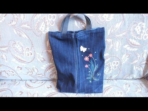 видео: Джинсовая сумка  своими руками с вышивкой на машинке мастер класс  Как сделать сумку из джинсов