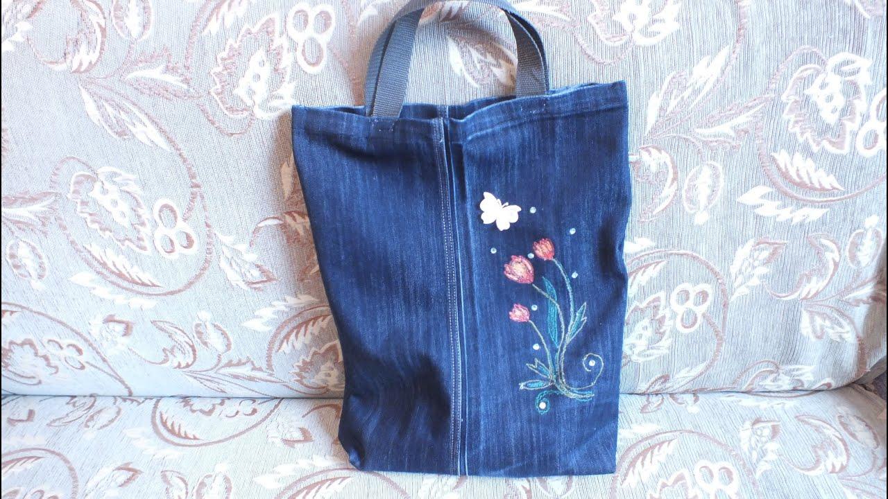 8fb8b4fa037a Джинсовая сумка своими руками с вышивкой на машинке мастер класс Как  сделать сумку из джинсов