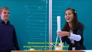 Принципы обучения одаренных школьников в Первой университетской гимназии имени академика В.В.Сороки