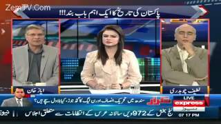 Khabar Se Agay - 23 November 2015 | Express News