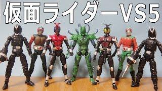 食玩 仮面ライダーVS5(ヴァーサス) 全7種 スカイライダー/カブト/グリラスワーム/ゼクトルーパー シークレット配置 レビュー Kamen Rider VS5