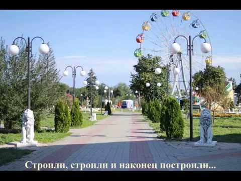 МОРОЗОВСК - город которого нет...