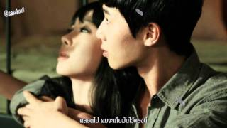 Video [คาราโอเกะ Thaisub] BANG YONG GOOK - I Remember download MP3, 3GP, MP4, WEBM, AVI, FLV Agustus 2018
