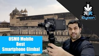 OSMO Mobile Usage Review – Best Smartphone 3 Axis Stabilizer / Gimbal