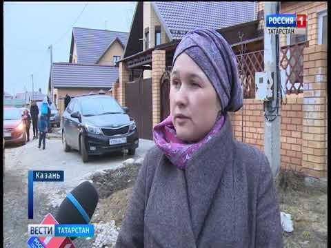 """Дома жителей казанского поселка """"Новая Сосновка"""" под угрозой сноса"""