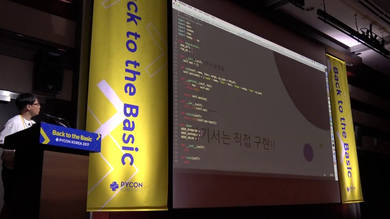 Image from 심상진: Genetic Programming을 이용한 Machine Learning 모델 만들기