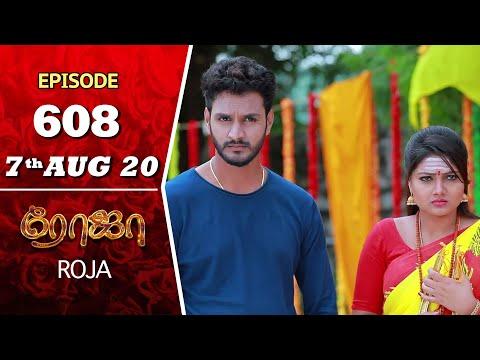 ROJA Serial | Episode 608 | 7th Aug 2020 | Priyanka | SibbuSuryan | SunTV Serial |Saregama TVShows