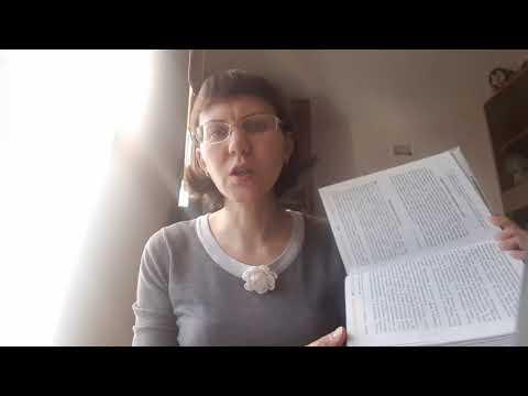 Литература Васюткино озеро