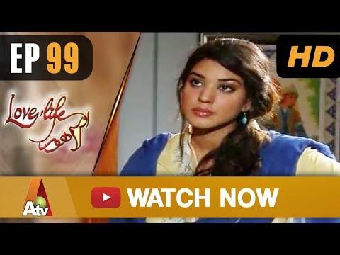 Love Life Aur Lahore - Episode 99 - ATV