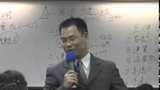 許政霖老師邀約的五大步驟與方法   54分鐘 thumbnail