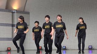 日本工業大学駒場高校 ダンス愛好会