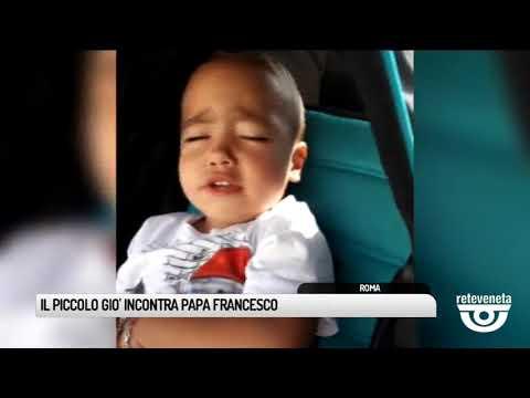 TG BASSANO (19/06/2019) - IL PICCOLO GIO' INCONTRA...