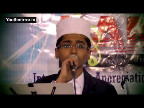 I'AM Singing Competition | Syed Zubair