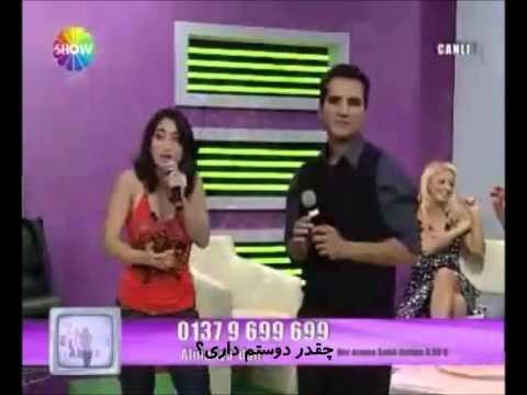 Rafet El Roman feat Sinem Seni Seviyorum - Farsi subtitle - با زیرنویس فارسی