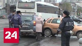 Смотреть видео День жестянщика в Екатеринбурге застал врасплох не только автомобилистов - Россия 24 онлайн