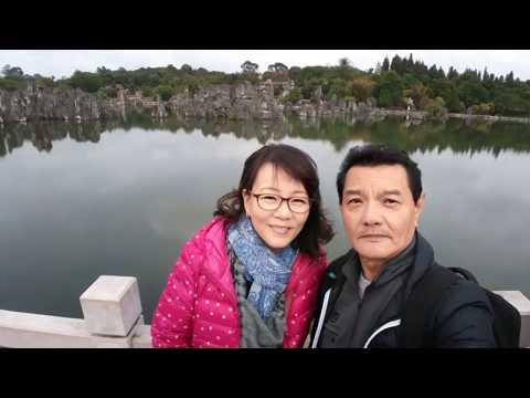 Shilin Stone Forests.  Kunming, Yunnan Province, China