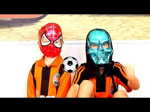 Супергерои играют в футбол Спайдермен Гриша с братом  Вредные детки превратились в супергероев